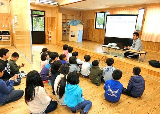 森山西小・東小学童クラブ